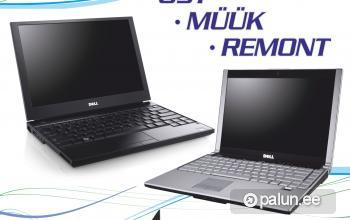 Куплю-Компьютеры и сети -Лаптопы