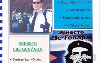 Продаю-Книги и журналы-Другое