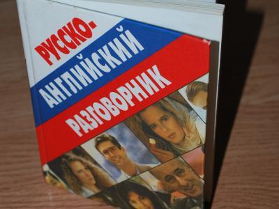 Меняю-Книги и журналы-Другое