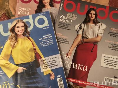 Продаю-Книги и журналы-Увлечения, спорт